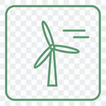 節能/電源圖標⑨