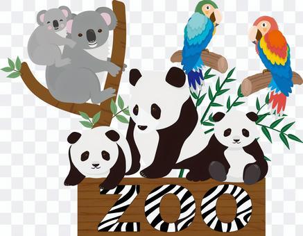 動物園標誌
