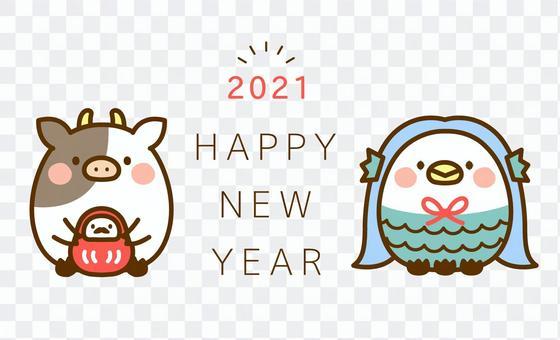 2021年_年賀状素材 アマビエと牛