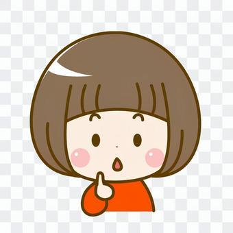 小樽議員女孩