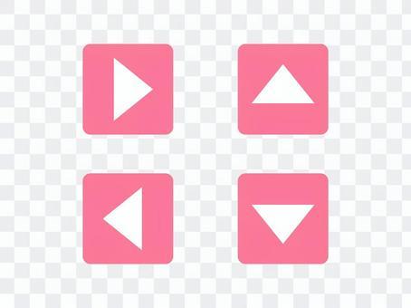 Triangular arrow _ square button (pink)