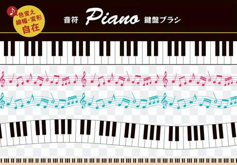 音符和鍵盤設計材料(畫筆)