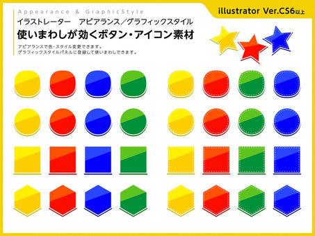 Button icon material