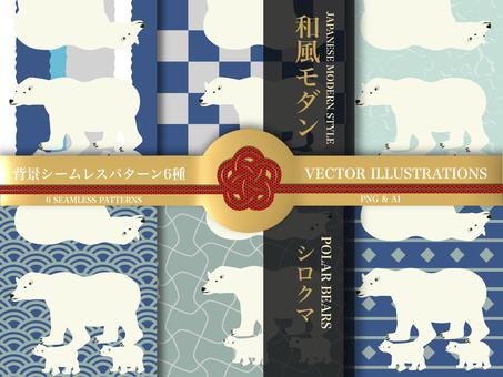 6種日式北極熊圖案