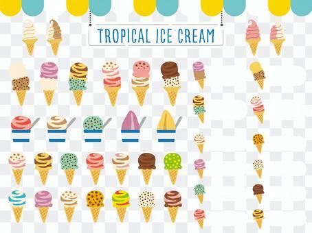 ジェラート・アイスクリーム