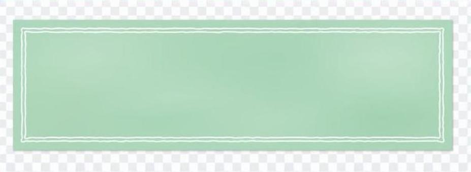 标签_绿色