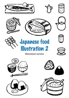 Japanese food set 2 (monochrome ver.)