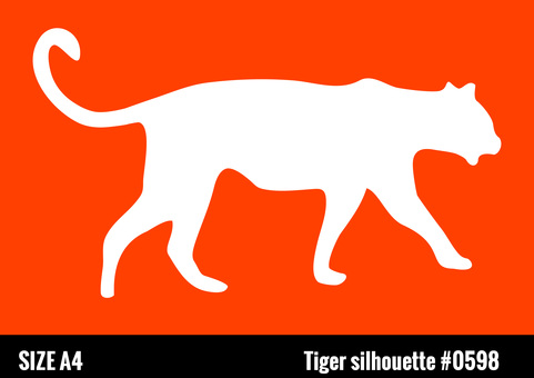 Tiger whole body silhouette New Year's card material