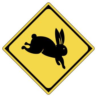 Warning sign (animal attention: rabbit)
