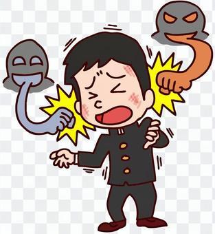 單詞的暴力的插圖
