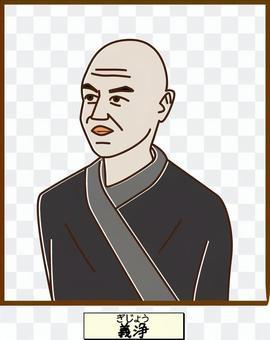 古史中國唐僧易經