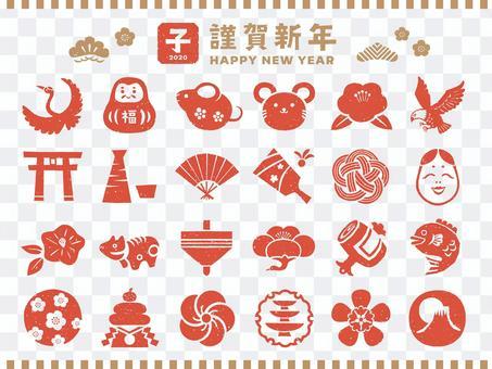 Hanko-style New Year illustration set (child)