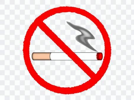 禁止吸菸標記