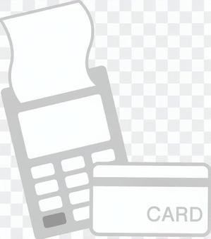 信用卡支付電子支付第三部分