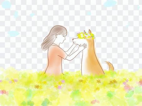 花場狗和女孩