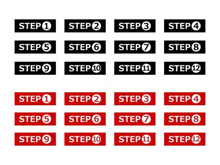 """""""STEP 1-12""""方/黑/紅/白"""
