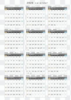 2020 Calendar Techno Year