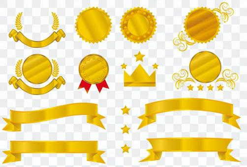 黃金零件收集