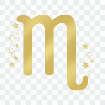 Glitter Scorpio mark