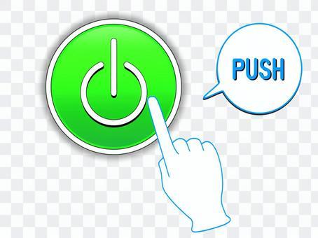 電源按鈕·電源標誌3