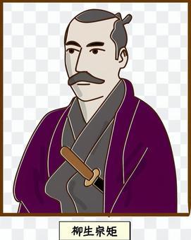 舊曆史安土桃山戰國Munenori Yagyu