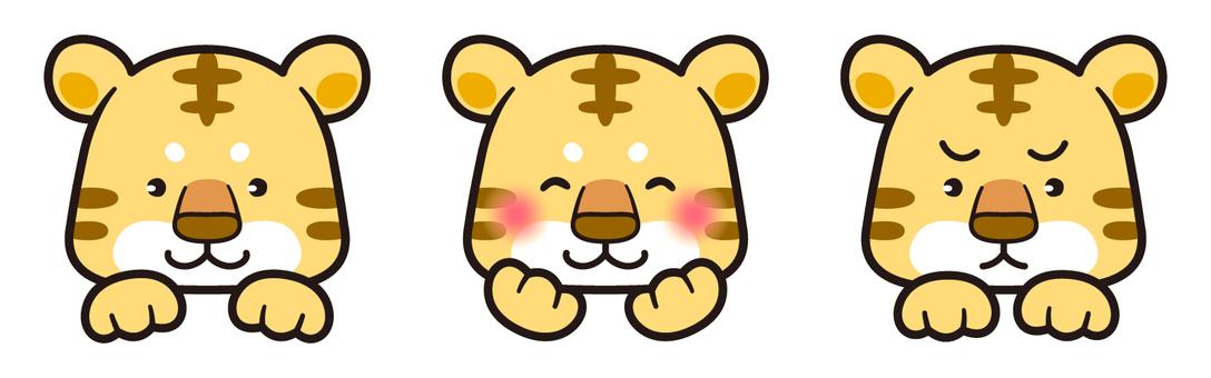 老虎表情3件套