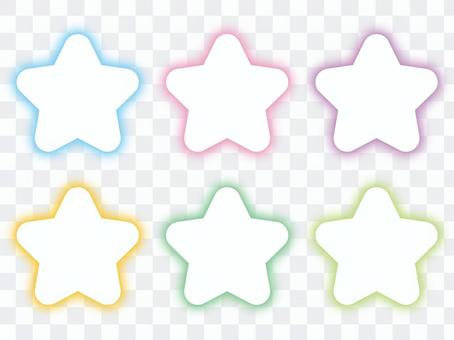 軟框套的星星