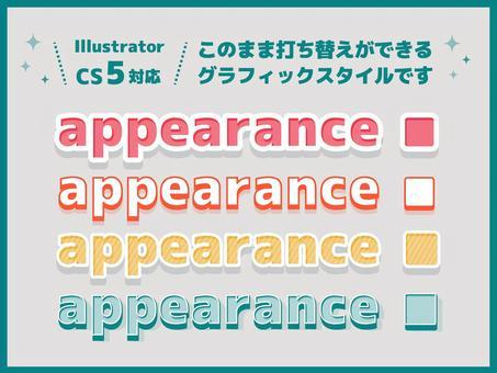 Editable text appearance set