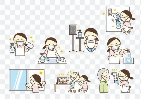 護理現場6消毒與傳染病對策