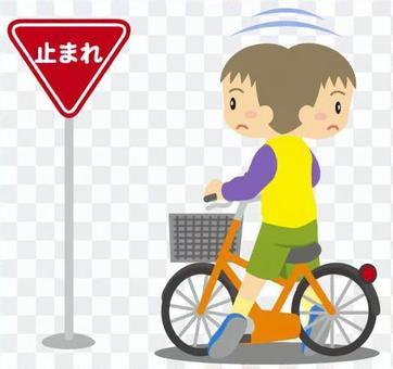 暫停自行車