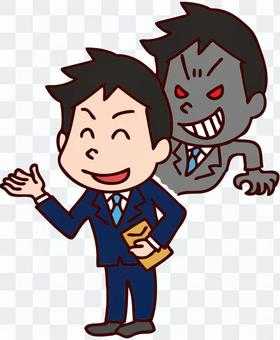 邪惡的推銷員的插圖