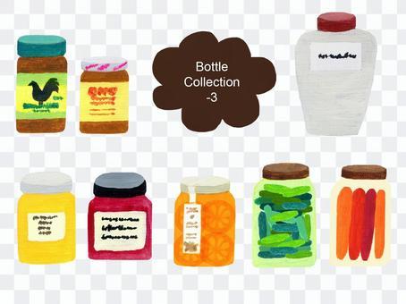 bottleコレクション-3