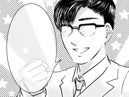 動畫片英俊的眼鏡醫生膽量擺在與微笑