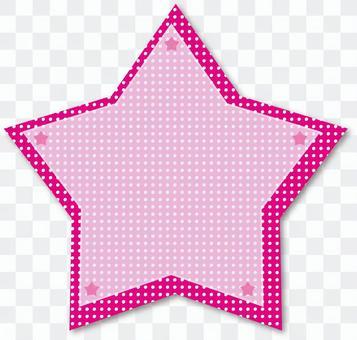 星形タイトルバック01 ピンク