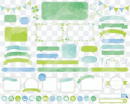 グリーンフレームセット02(水彩)