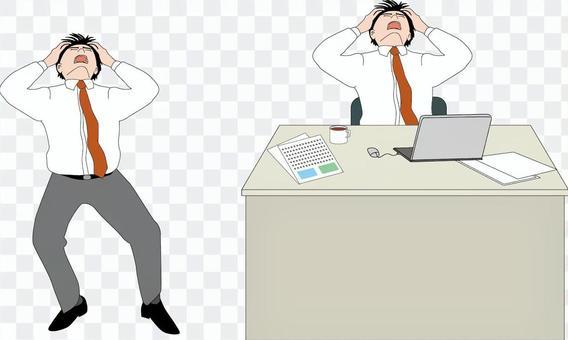 男性 仕事 失敗
