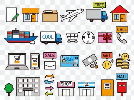 Internet shopping distribution set