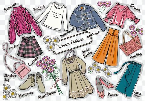 秋のファッション02