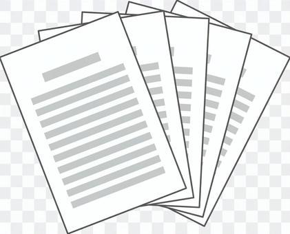 80113.文件2