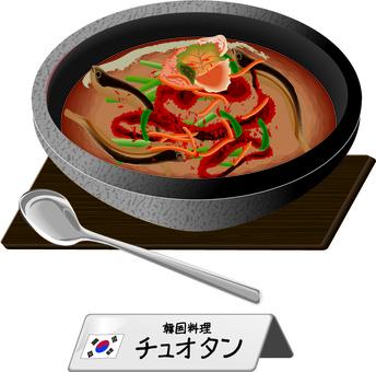 Chueotang湯泥鰍湯