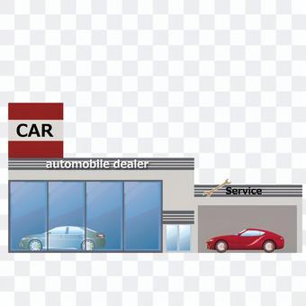汽車經銷商汽車經銷商