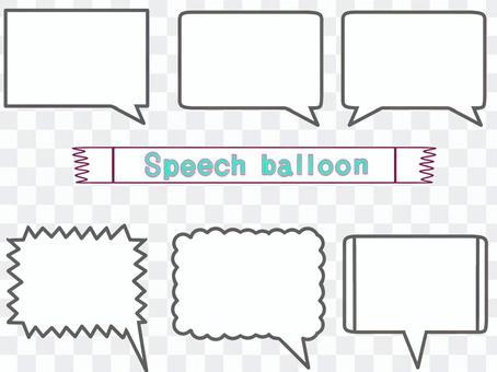 方形氣球插圖集