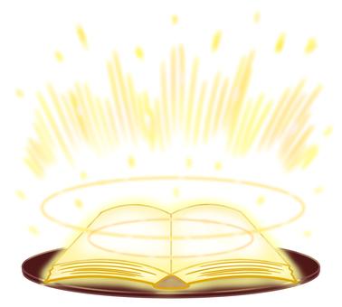 盤子上的魔法書