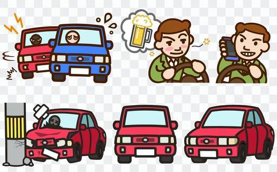 車社会の問題