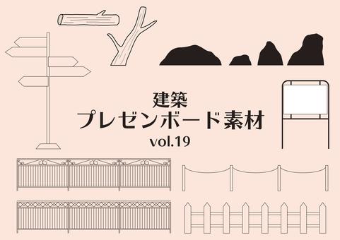 Architectural presentation board material vol.19