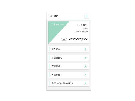 Online bank image