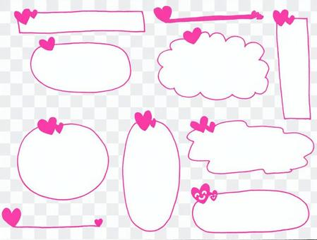 心框架(也在留言卡上)