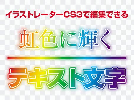 Rainbow color glow character that can be edited with illustrator