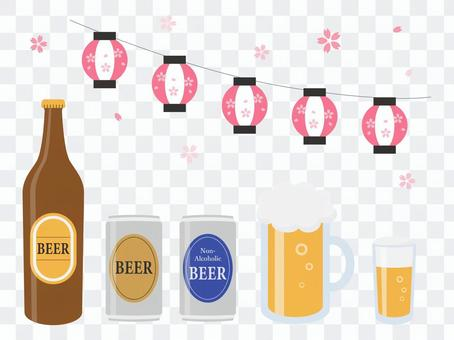 Beer and cherry blossom viewing illustration set