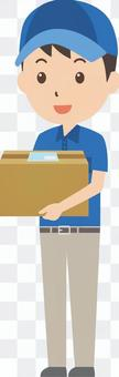 Courier service | Delivery person | work clothes | delivery